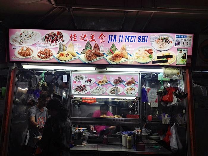 ร้านอาหารที่สิงคโปร์