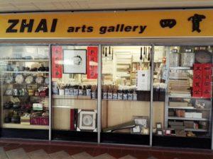 ZHAI Arts Gallery - Brah Basah Complex
