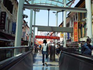 MRT DT19 Chinatown Exit A