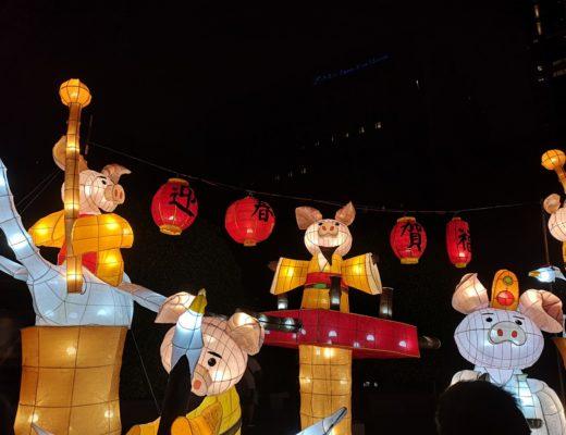 เทศกาลโคมไฟ ไต้หวัน