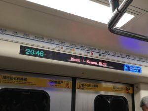สถานี Ximen